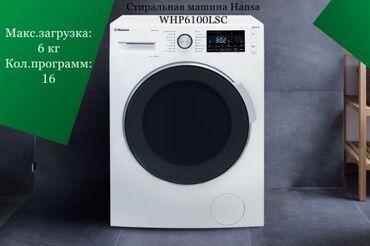 Бытовая техника - Кыргызстан: Фронтальная Автоматическая Стиральная Машина 6 кг
