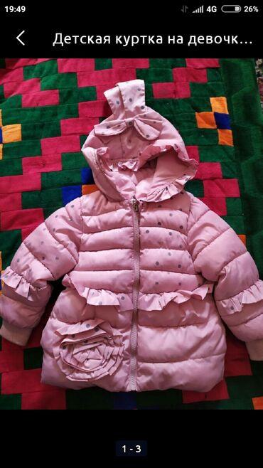 Зимняя куртка на девочку 2-3г