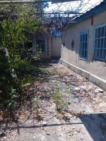 купить участок под автомойку в Кыргызстан: Продам 8 соток Строительство от собственника