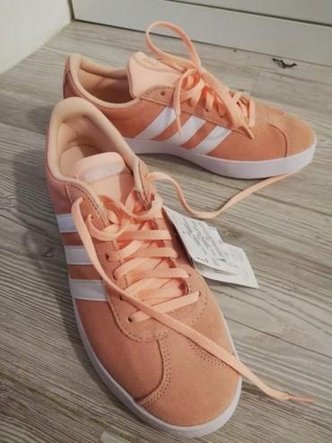 Nove Adidas patike, nenosene. Sa etiketom, prilikom kupovine poklona - Nis