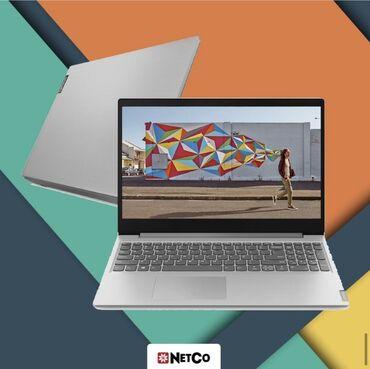 Ноутбук Lenovo IdeaPad S145-15IGM, сочетает в себе высокую