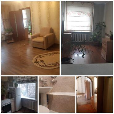 гайковерт купить бишкек в Кыргызстан: Продается квартира: 2 комнаты, 43 кв. м