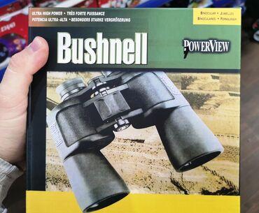 Sport i hobi - Bela Palanka: Bushnell veliki dvogledIMA VISE KOMADA NA STANJUSTANJE : NOVO / NE