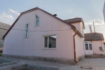биндеры 160 листов в Кыргызстан: Продам Дом 160 кв. м, 7 комнат