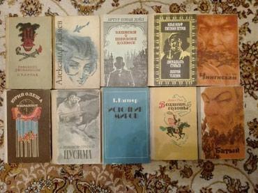 Книги,Мир приключений и т.д. в Бишкек