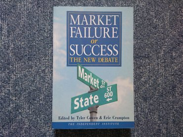 Manchester united kacket - Srbija: Naslov: market failure or success : the new debate autor(i): tyler
