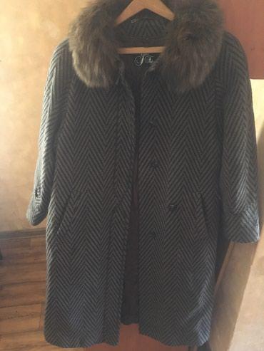 пальто лама в Кыргызстан: Продаю б/у женское пальто лама с натуральным мехом размер 46
