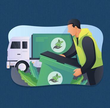 морозильник бишкек дордой Кыргызстан: В компанию по вывозу мусора требуются грузчики  Нужны ответственные ре