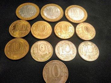 Российские рубли и копейки