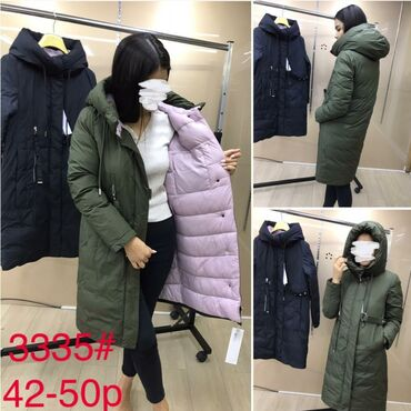 Зимние куртки! Женские стильные зимние куртки!Только ОПТОМ Отправляем