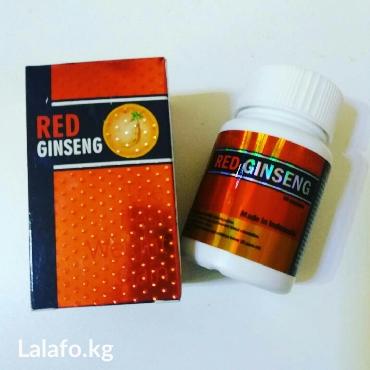 Red ginseng набор мышнчной массы до 15кг. за 30дней. in Бишкек
