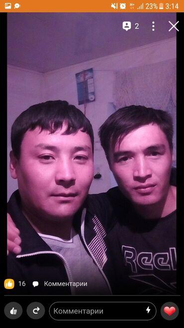 Работа за границей в Кыргызстан: Ищу работу сварщика с опытом любой сложности