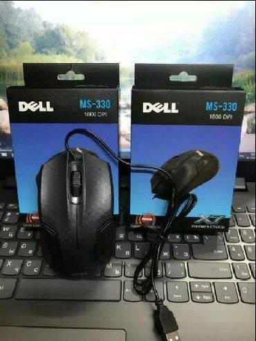 установка windows в Азербайджан: Dell simli siçan, kursorun dəqiq yerləşdirilməsini təmin edən həssas