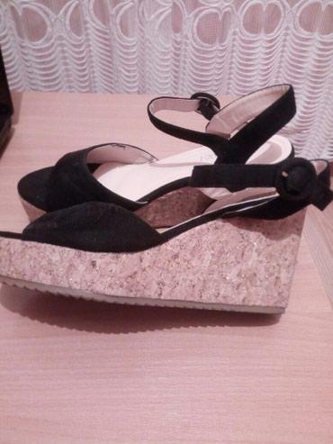 Nove sandale sa plutom broj 41 gaziste 27 - Veliko Gradiste