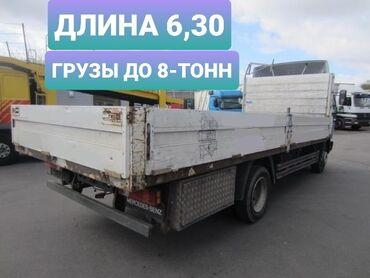 электрошокер бишкек in Кыргызстан | ГРУЗОВЫЕ ПЕРЕВОЗКИ: Региональные перевозки, По городу | Борт 5678 кг. | Переезд