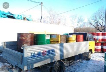 Куплю масло отработанное в любом в Бишкек