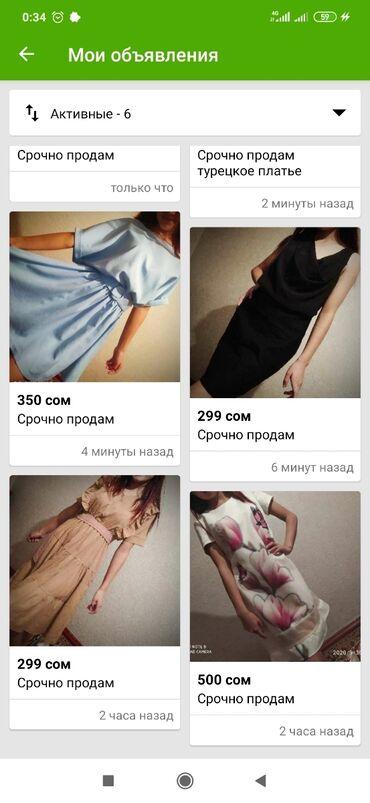 siemens a 35 в Кыргызстан: Платье Деловое A-Dress M