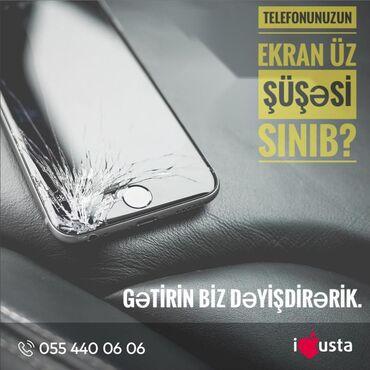 аккумулятор для телефона fly mc100 в Азербайджан: Ремонт | Мобильные телефоны, планшеты | С гарантией