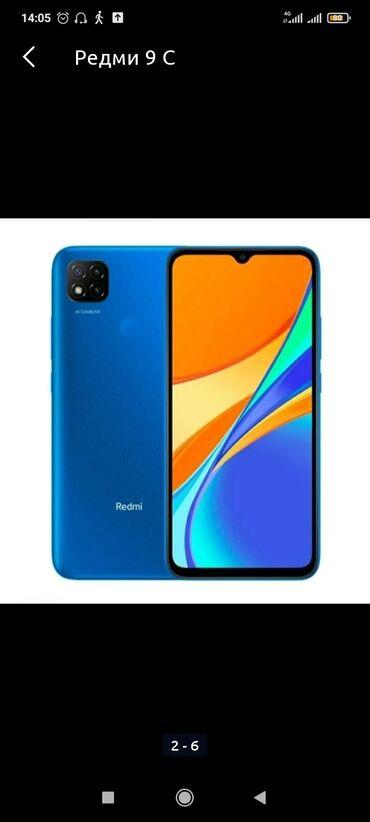 редми 9 про цена в бишкеке в Кыргызстан: Xiaomi Redmi 9 | 32 ГБ | Черный