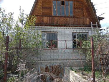 Недвижимость - Кунтуу: 42 кв. м 2 комнаты