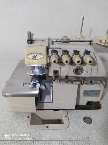 скороход доставка бишкек в Кыргызстан: Швейная машинка 4-нитка (БЕЗШУМНЫЙ)Фирма:JAKI качественная