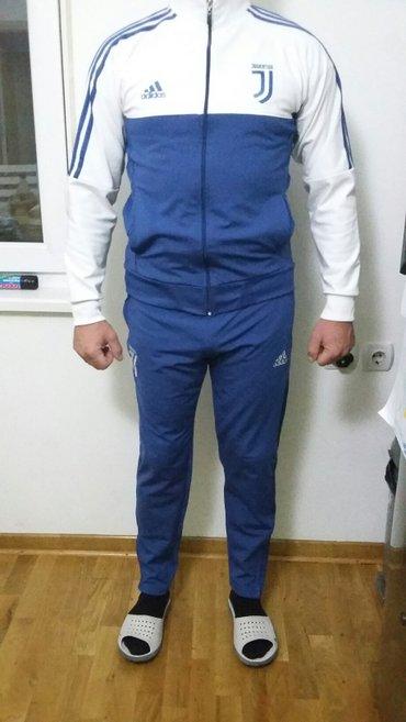 Nova muska trenerka, velicina m - Belgrade
