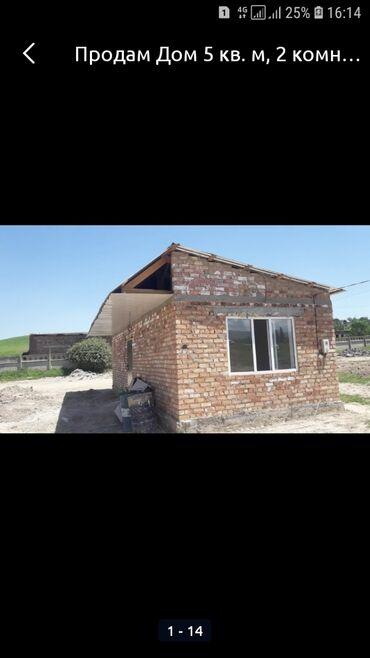 продаю автобус в Кыргызстан: Продам Дом 7 кв. м, 2 комнаты