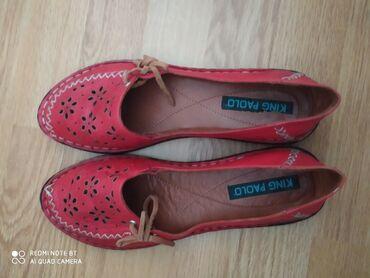 Обувь женская кожаная, новая