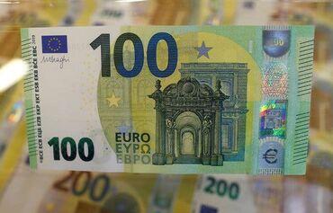 Οικονομικά και νομικά - Ελλαδα: Χρειάζεστε επείγον δάνειο; Λοιπόν, αν είστε, έχουμε την τέλεια λύση