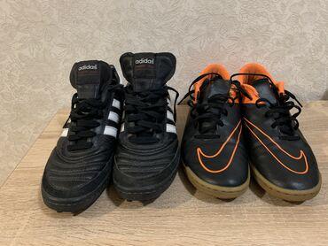 Зальники Adidas и Nike оригинал одевал раз пять максимум .размер указа