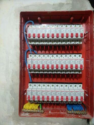 услуги аргонной сварки в Кыргызстан: Электрик. 3-5 лет опыта