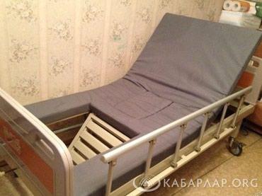 Куплю или арендую❗️ ЛОВЗ кровать в Бишкек