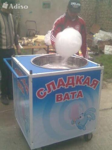Продам аппарат сладкой ваты
