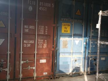 склад носков в Кыргызстан: Сдаю склад утепленный,крыша,кондиционер,полки,камеры