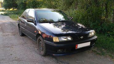 Nissan - Бишкек: Nissan Primera 1.6 л. 1995