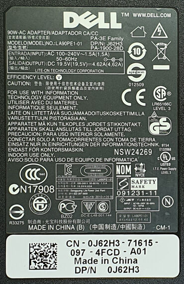 """Dell LA90PE1-01"" adapteriOrijinal adapter, zəmanət"
