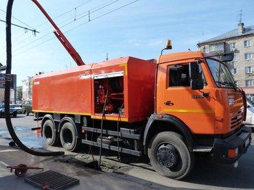 Сантехник чистка канализаций  в Бишкек
