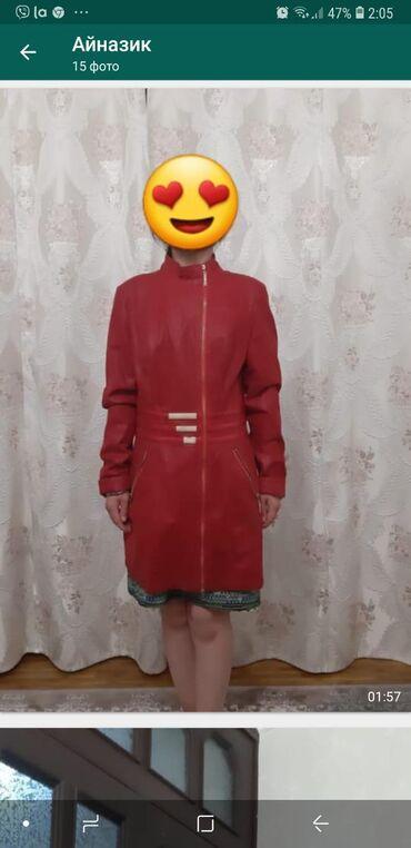 Платье Деловое Zara L