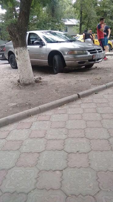 Dodge в Кыргызстан: Dodge Stratus 2 л. 1999
