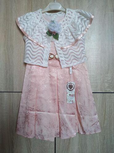Нарядные розовые платья с белыми накидками для девочек 5-8 лет