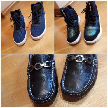 """Детская фирм.обувь""""adidas"""" 33-35разм"""