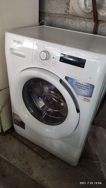 Электроника - Узген: Фронтальная Автоматическая Стиральная Машина Whirlpool 6 кг