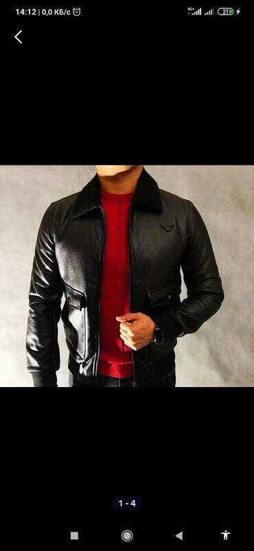 Мужская одежда - Кок-Ой: ЭКО кожа осень зимаПродаю почти новый срочно . Уступка может
