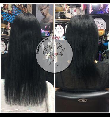 Наращивание волос - качественно и с гарантией!!! В наличии на продажу