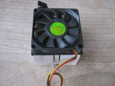 Elektronika - Cacak: Hladnjak i kuler za procesor