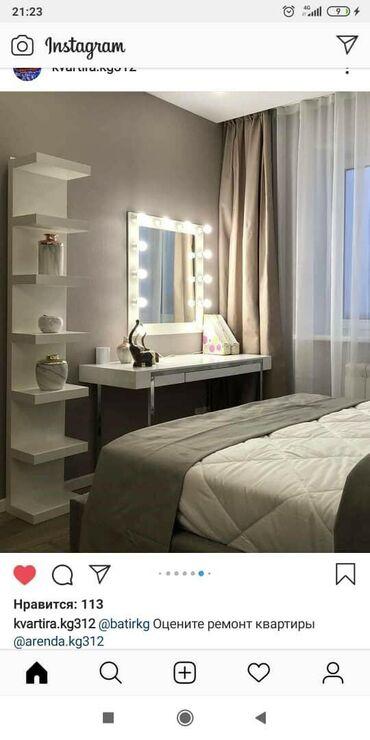 2 комнатные квартиры в бишкеке в Кыргызстан: Посуточные квартиры в Бишкеке.Аренда квартиры