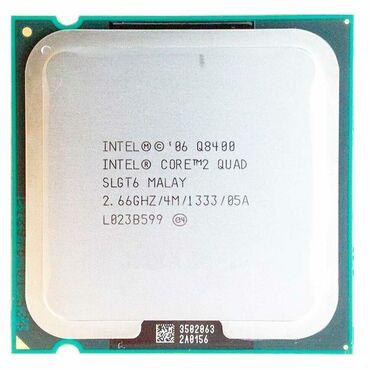 CPU Core2Quad Q8400:  Процессор 4-ядерный, сокет 775. 2,66GHz/1333/4MB