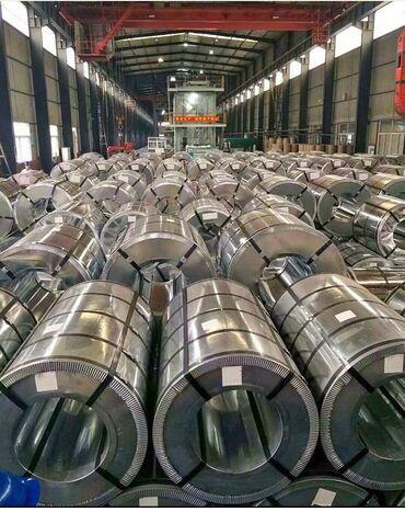 металлопрокат в Кыргызстан: Металлосайдинг, профнастил, профиля в большом ассортименте. Огромный в