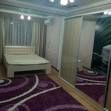 Продается квартира: 2 комнаты, 75 кв. м