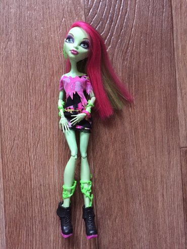 Кукла Монстер Хай Венера. Monster High Doll. в Казарман